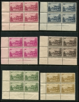 Lot 926 [2 of 5]:World odds and sods in 5 albums noted Cinderella items, Ceylon, Norfolk Island Ball Bay Imprints, USA, etc. Viewing will reward. 6kg (100s)