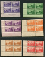Lot 926 [1 of 5]:World odds and sods in 5 albums noted Cinderella items, Ceylon, Norfolk Island Ball Bay Imprints, USA, etc. Viewing will reward. 6kg (100s)