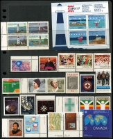 Lot 928 [5 of 5]:World oddments incl useful Germany, few Norfolk Island, Switzerland, etc. Viewing recommended. (100s)