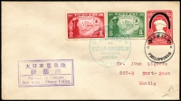 Lot 967 [3 of 6]:World Covers in 2 small cover albums incl Japanese Occupation Philippines (2), Ceylon KGV Envelopes Optd Specimen (4), few Australian FDCs etc, condition is mixed. Useful lot. (60+)