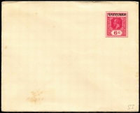 Lot 967 [4 of 6]:World Covers in 2 small cover albums incl Japanese Occupation Philippines (2), Ceylon KGV Envelopes Optd Specimen (4), few Australian FDCs etc, condition is mixed. Useful lot. (60+)