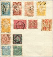 Lot 935 [2 of 6]:World Old Time Array I to Z incl Italy, Japan incl few Revenues, Persia, Turkey, etc. Useful pickings. (100s)