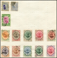 Lot 935 [4 of 6]:World Old Time Array I to Z incl Italy, Japan incl few Revenues, Persia, Turkey, etc. Useful pickings. (100s)