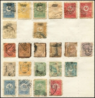 Lot 935 [6 of 6]:World Old Time Array I to Z incl Italy, Japan incl few Revenues, Persia, Turkey, etc. Useful pickings. (100s)