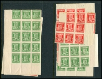 Lot 1655 [2 of 6]:Great Britain & Regionals in large stockbook with range of Jersey, Guernsey, Isle of Man and Ireland, mixed mint and used, plus useful range of GB QV to KEVII much duplication. Viewing will reward. (100s)