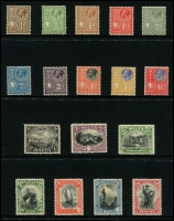 Lot 1762 [4 of 7]:1914-30 KGV collection on Hagners incl 1914-21 2/- & 5/-, 1923 Self Government 2/6d & 5/-, plus Wmk Mult Script set, 1926 Postage Opt set, 1928 Opt set (ex 5/-), 1930 set, etc. Attractive lot. (94)