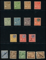 Lot 1762 [6 of 7]:1914-30 KGV collection on Hagners incl 1914-21 2/- & 5/-, 1923 Self Government 2/6d & 5/-, plus Wmk Mult Script set, 1926 Postage Opt set, 1928 Opt set (ex 5/-), 1930 set, etc. Attractive lot. (94)