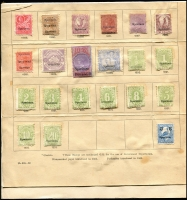 Lot 652 [2 of 2]:1892 Specimen & Reprint Presentation sheet with values to £1 also Postage Due set to 20/-, unfortunately some stains and faults, rare sheet intact. (37)