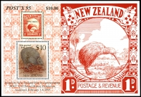 Lot 1793 [1 of 2]:Mainly 1990s duplicated array of M/sheets and Imprint blocks of six. Face value NZ$1,725. (100s)