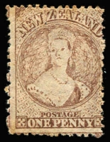 Lot 1776:1873 No Wmk 1d brown Perf 12½. Cat £1,300.