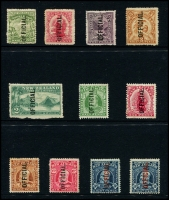Lot 1779 [2 of 2]:1909-16 KEVII values to 1/-, few Official Ovpts incl 2/- Milford Sound, also noted 1907 Redrawn Pictorals to 1/-. Mainly fine mint. (27)