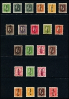 Lot 1781 [2 of 4]:1915-34 KGV range incl 1915-30 values to 1/-, plus range of surface printings to 3d, Official Opts values to 1/- (no 8d) plus 1928-34 Admirals 2/- & 3/- both printings. Nice group. (70)