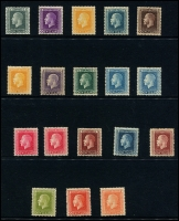 Lot 1781 [3 of 4]:1915-34 KGV range incl 1915-30 values to 1/-, plus range of surface printings to 3d, Official Opts values to 1/- (no 8d) plus 1928-34 Admirals 2/- & 3/- both printings. Nice group. (70)