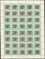 Lot 1446:1929-30 Air Mail Ovpt 3d black & blue green (SG 114) complete sheet of forty, (one unit tone spot) with Ash Imprint at base.
