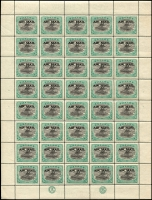 Lot 1445:1929-30 Air Mail Ovpt 3d black and bright blue green (SG #112) complete sheet of 40 (some gum skips) with 'CA' and 'JBC' Monograms at base.