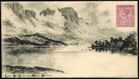 Lot 727 [2 of 6]:1898 Scenic Issue 2½d red-violet set of six views H&G B3a, scarce set. (6)