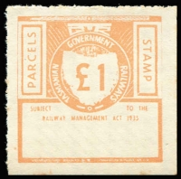 Lot 725 [1 of 2]:1960 1d to £1 (ex 1/6d), 2/- used, balance MUH few minor tones. (13)