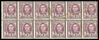 Lot 313:1944-51 2d Purple KGVI No Wmk block of 12 (6x2) with pre-printing creases affecting 9 units, unfortunately several units are affected by oil stains. Quite unusual.