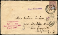 Lot 1895 [1 of 2]:1903 (Mar 16) cover from Jamaica to San Francisco, with 'AD