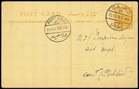 Lot 793 [3 of 3]:Egypt 1916-19 [1] 1916 OAS PPC from Tel-el-Kebr to Hawthorn, Vic, poor red Military recreation Free E handstamp on face; [2] 1918 Egyptian 3m Postal Card from Cairo to Maj Simpson at the Australian Hospital Port Said; [3] 1919 use of stampless PPC of Egyptian Woman to Tasmania, cancelled with double-circle 'FIELD POST OFFICE/X/19FE/91/T.M.1' (date error). Plus [4] three Honour Envelope sall from Egypt? to South Australia (one with 'COIN OR ARTICLES OF VALUE...' admonition). (6)