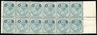 Lot 794:1892 ½d Grey Overprinted 'OS': P11x12 marginal block of 12 (11 **), SG #O58a.