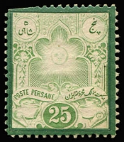 Lot 1320:1882 Sun Engraved With Litho Borders 25s green & dark green, SG #61, Cat £200. Few trimmed perfs.