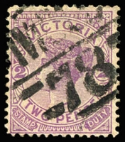 Lot 1031:1378: 'MCCC/78' (B2) on 2d violet Stamp Duty. [Rated RRR]  Allocated to Tittybong-PO 1/1/1884; RO 16/9/1904; PO 1/7/1927; closed 31/3/1968.