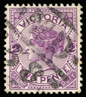 Lot 1032:1558: 'MD/58' (A2) 1st type on 2d violet. [Rated RRR]  Allocated to Timboon-PO 7/3/1887; LPO 3/9/1996.