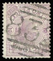 Lot 1029:832: '832' (A2) on 2d violet Stamp Duty. [Rated RRR]  Allocated to Forest Hill-PO 1/3/1874; closed 8/7/1895.