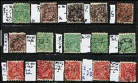 Lot 211 [2 of 3]:1½d Die I Varieties selection of plated flaws, reds and few black-brown & green, most are perf 'OS'. Catalogued flaws 85(5)e, 88(12)m, 89(17)na,q,rb x2, 89(18)j, other plated flaws are 1L55, 3R42, 7L19, 8R5, 13L43,55, 14L51, 15R48, 17R46,51, 18L8,34,45 x2,57, 18R1,6 x2,28,33,54. (29)
