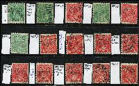 Lot 212 [3 of 3]:1½d Die I Varieties selection of plated flaws, browns, greens & reds, most are perf 'OS'. Catalogued flaws 86(5)e, 88(14)d, 89(17)j,rb, 89(22)i, other plated flaws are 1L55, 3R42, 4R57, 5L45, 7R31, 8R46, 13L43,55, 14L51 15R9 x2,29 x2,48,52,54, 16L57, 17R26,33,46, 18L45,57, 18R54. (30)