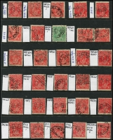 Lot 210 [1 of 3]:1½d Die I Varieties selection of plated flaws, reds & odd green, most are perf 'OS'. Catalogued flaws 89(18)j,p, 89(19)d,j, 89(21)ha, other plated flaws are 18R6,20,24,28,29,30,33 x2,40,46 x2,54, 19L27,33,40,41,43, 19R2,9,30, 20L56, 21L4,5. (30)