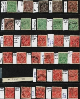 Lot 211 [1 of 3]:1½d Die I Varieties selection of plated flaws, reds and few black-brown & green, most are perf 'OS'. Catalogued flaws 85(5)e, 88(12)m, 89(17)na,q,rb x2, 89(18)j, other plated flaws are 1L55, 3R42, 7L19, 8R5, 13L43,55, 14L51, 15R48, 17R46,51, 18L8,34,45 x2,57, 18R1,6 x2,28,33,54. (29)