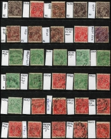 Lot 212 [1 of 3]:1½d Die I Varieties selection of plated flaws, browns, greens & reds, most are perf 'OS'. Catalogued flaws 86(5)e, 88(14)d, 89(17)j,rb, 89(22)i, other plated flaws are 1L55, 3R42, 4R57, 5L45, 7R31, 8R46, 13L43,55, 14L51 15R9 x2,29 x2,48,52,54, 16L57, 17R26,33,46, 18L45,57, 18R54. (30)