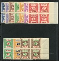 Lot 953 [2 of 2]:1926-66 Sixth Series 1d to 10/- blocks of 4, 1/-, 2/- & 10/- upper case values, 10/- rated R3, all Dalby except 3d which is Howard. Scarce multiples.