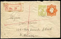 Lot 276 [2 of 3]:1920-21 2d Orange Star [1] without 'POSTAGE', 1920 use Merredin to Perth; [2] with POSTAGE x2, one uprated with 3d olive Roo Die I, 1922 registered use Longwarry to Melbourne (toning on reg label), the other 1922 use from Melbourne to Ballarat, BW #EP21,22. (3)