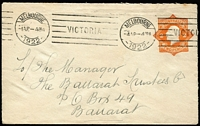 Lot 276 [3 of 3]:1920-21 2d Orange Star [1] without 'POSTAGE', 1920 use Merredin to Perth; [2] with POSTAGE x2, one uprated with 3d olive Roo Die I, 1922 registered use Longwarry to Melbourne (toning on reg label), the other 1922 use from Melbourne to Ballarat, BW #EP21,22. (3)