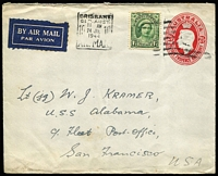 Lot 549 [1 of 2]:1942-50 2½d Red KGVI Oval 132x108mm; [1] white with blue lining, uprated with 1½d green QE for 1944 Brisbane to USA by air; [2] on buff, fresh unused, BW #EP44. (2)
