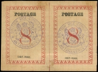 Lot 1585:1886 British Consular Mail 8d pair, SG #40, perf separation has been sensibly re-inforced, Cat £1,400+, small gummed patch in corner, as issued.
