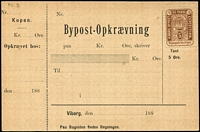 Lot 26 [2 of 9]:Denmark Local Post Unused group with [1] Aarhus 1884 3ø red Brev-Kort & 1884 15ø red/yellow Parcel Card; [2] Randers 1887 3ø grey Numeral, 1888 Envelopes, 2ø greyish green x2, 5ø red Express & 10ø greyish violet Telefon-Meddelelse; [3] Viborg 1887 5ø brown COD Card & 1887 5ø red 'Expres Envelope' (sharp flap). (9)