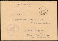 Lot 1509:Cracow 1940 (Jul 30) SS Feldpost cover to Leipzif, with SS Totenkopf Regiment handstamp. This regiment was responsible for setting up the first gas chambers on truck, rare.