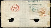 Lot 1528 [2 of 2]:1870 (Mar 30) cover from GB to Russia, 9d straw Pl 4 (SG #111), Leeds duplex cancel.