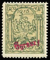 Lot 1262 [1 of 3]:Warsaw 1915: '6groszy' on 5gr dark green and pale orange-yellow trial print Mi #3P, Cat €150, Petriuk expertising handstamp. Plus 10gr brownish black perf 11½ cat €80 and 10gr red imperf. All mint
