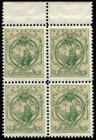 Lot 1263 [3 of 4]:Warsaw 1916: perfed Monuments set of 4 MUH marginal blocks of 4 (20gr off centre), Cat €1,280++. (16)