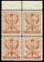 Lot 1263 [1 of 4]:Warsaw 1916: perfed Monuments set of 4 MUH marginal blocks of 4 (20gr off centre), Cat €1,280++. (16)