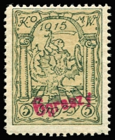 Lot 20484 [3 of 3]:Warsaw 1915: '6groszy' on 5gr dark green and pale orange-yellow trial print Mi #3P, Cat ?150, Petriuk expertising handstamp. Plus 10gr brownish black perf 11½ cat ?80 and 10gr red imperf. All mint (3)