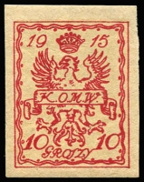 Lot 20484 [1 of 3]:Warsaw 1915: '6groszy' on 5gr dark green and pale orange-yellow trial print Mi #3P, Cat ?150, Petriuk expertising handstamp. Plus 10gr brownish black perf 11½ cat ?80 and 10gr red imperf. All mint (3)