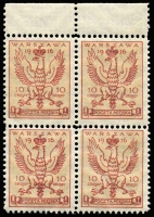 Lot 20486 [2 of 4]:Warsaw 1916: perfed Monuments set of 4 MUH marginal blocks of 4 (20gr off centre), Cat ?1,280++. (16)