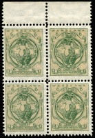 Lot 20486 [3 of 4]:Warsaw 1916: perfed Monuments set of 4 MUH marginal blocks of 4 (20gr off centre), Cat ?1,280++. (16)