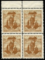 Lot 20486 [4 of 4]:Warsaw 1916: perfed Monuments set of 4 MUH marginal blocks of 4 (20gr off centre), Cat ?1,280++. (16)